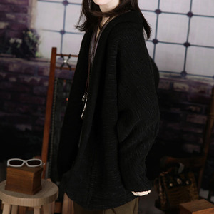 娃娃衣服 SDF65 Dolman Sleeve Cardigan Black