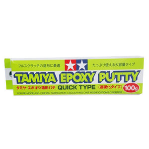 娃娃用品 Tamiya Epoxy Putty Quick type