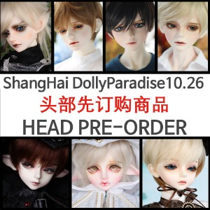 Special booking HEAD for 2019 ShangHai DollyParadise