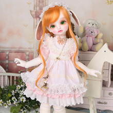 BDF Sweety Rabbit Set (Pink)